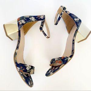 City Classified Oriental Print Block Heel Sandals